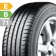 Seiberling Touring 2 185/60 R14 82H